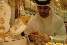 Gold Market. © Abu Dhabi Tourism & Culture Authority