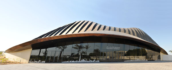UAE Pavillion. © Abu Dhabi Tourism & Culture Authority