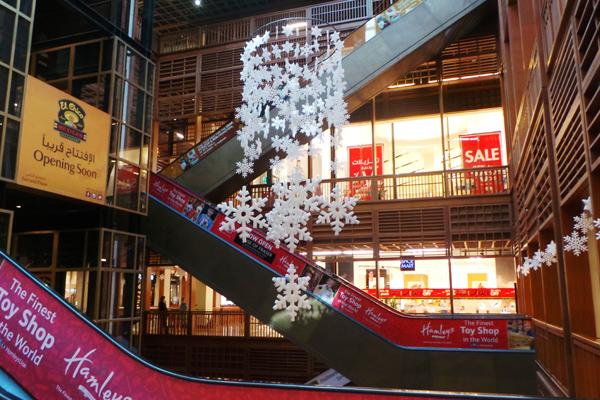 WTC-Mall-2-WT-Gulf