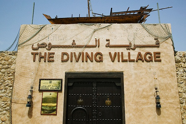 Dubai-Heritage-Diving-Village
