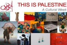 This-is-Palestine-A-Cultural-Week