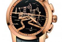 Ulysse-Nardin-2-Hourstriker-WT-Gulf