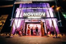 Novikov-1-WT-Gulf