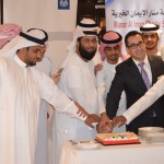 Towers Rotana celebrates top student achievements from Manar Al Eman Charity School